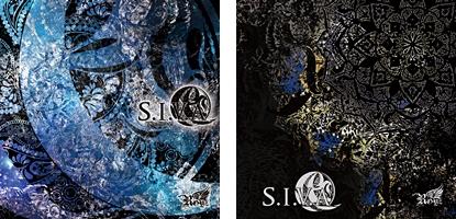 royz 2016 siva cover