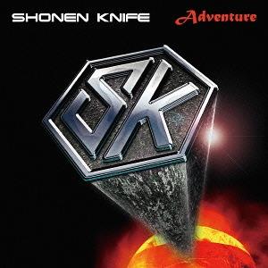 shonenknife_adventure
