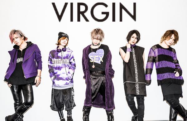 sug_virgin_promo
