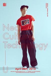 NCT-U-Taeil