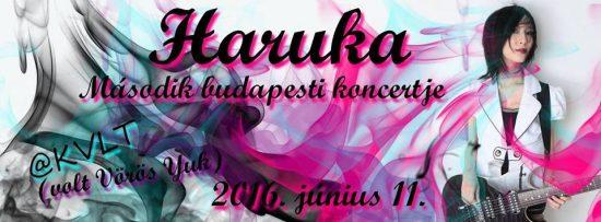haruka2016