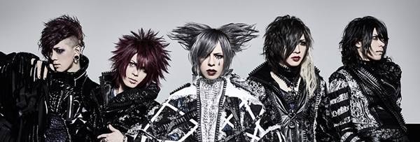 arlequin utopia band2