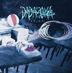 dadaroma_stanczyk_b