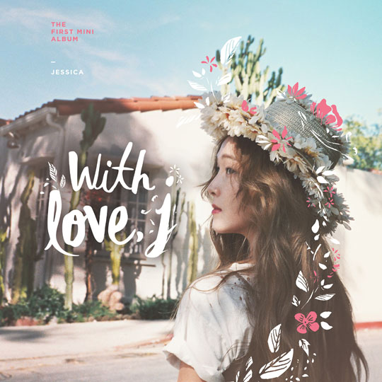jessica_withlove