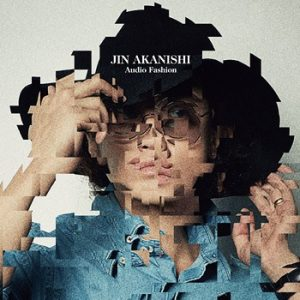 jinakanishi_audio_b