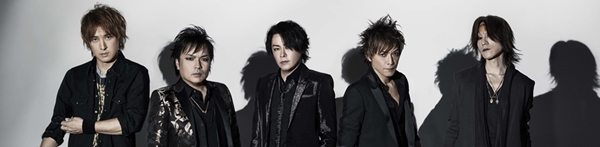 luna sea limit band