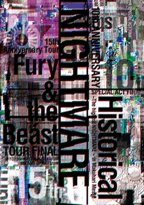 nightmare 3dvd cover 2016