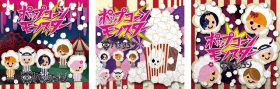 pentagon popcorn cover