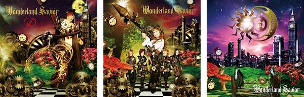 d-wonderland-savior-cover