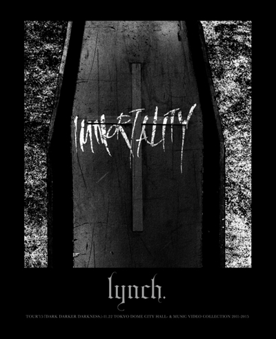 lynch immortality dvd