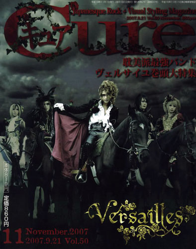 versaille_cure_2007