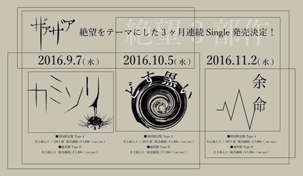 xaa xaa single3