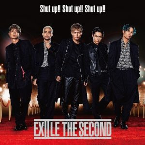 exilesecond_shutup_cd