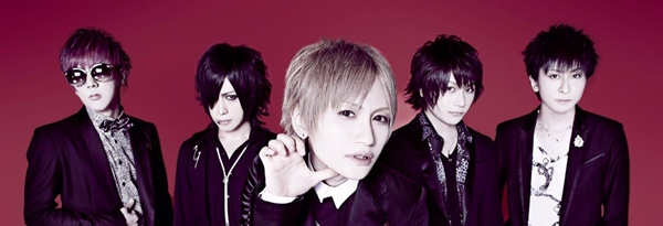 an-cafe-atsukunare-band