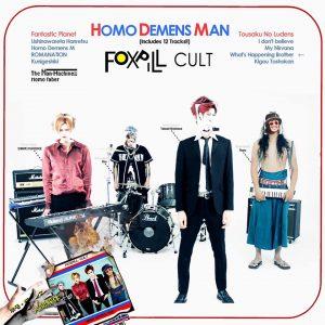 foxpill cult homo demens cover