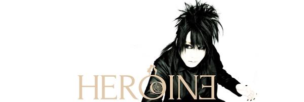 heroine-nigu