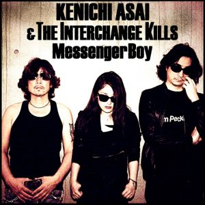 kenichi interchange kills