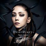 namie_deardiary_dvd