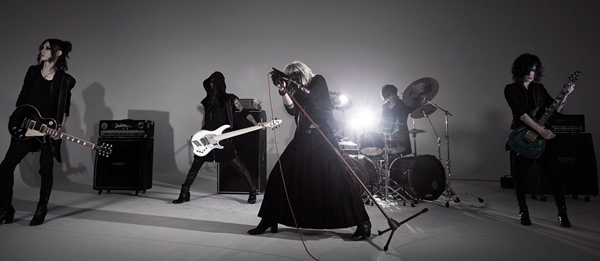 the-black-swan-persona-band