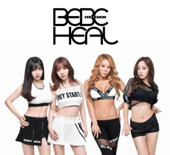 bebeheal-coke-bottle