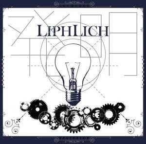 liphlich_hatsumei_b
