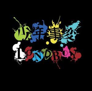 londboy_shounen_limized
