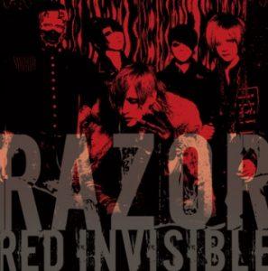 razor_red