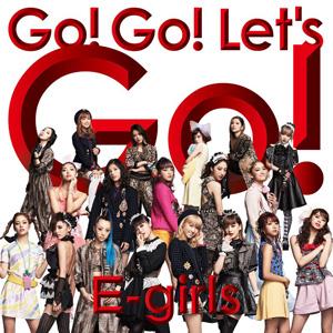 egirls_gogo_dvd