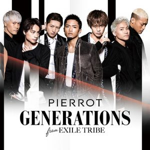 generations_pierrot_dvd