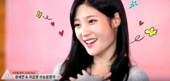 jung-chaeyeon-1