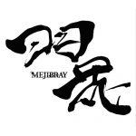 mejibray_uka_lim