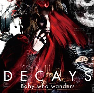decays_baby_01