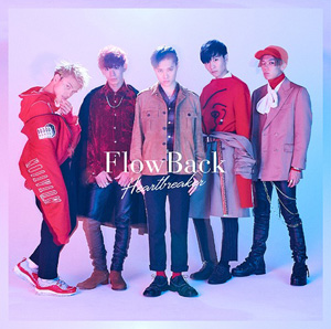 flowback_heartbreak_lim