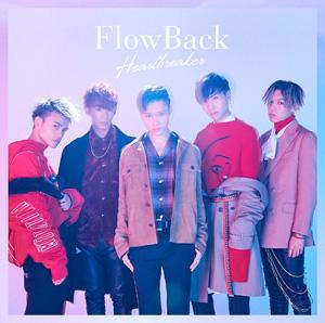flowback_heartbreak_reg